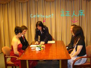 Kay_psuke_marriage_day_086_2