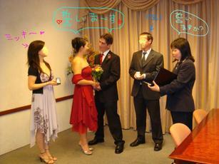 Kay_psuke_marriage_day_095