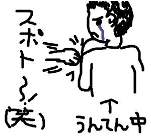 Cocolog_oekaki_2008_10_30_17_37